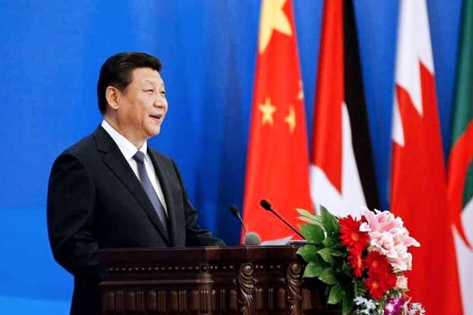 Xi addresses China-Arab States Cooperation Forum