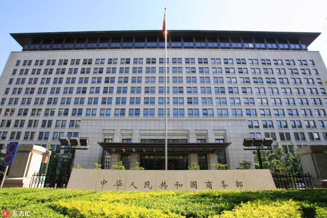 China raises anti-dumping duties on US optical fiber