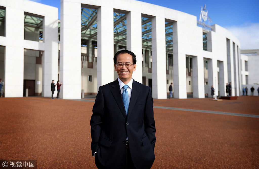 Chinese ambassador calls for Australia to join Belt and Road Initiative