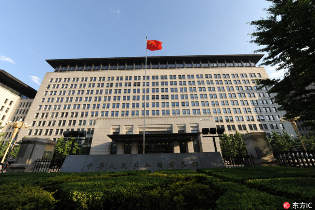 China's MOC issues statement on US Section 301 investigation
