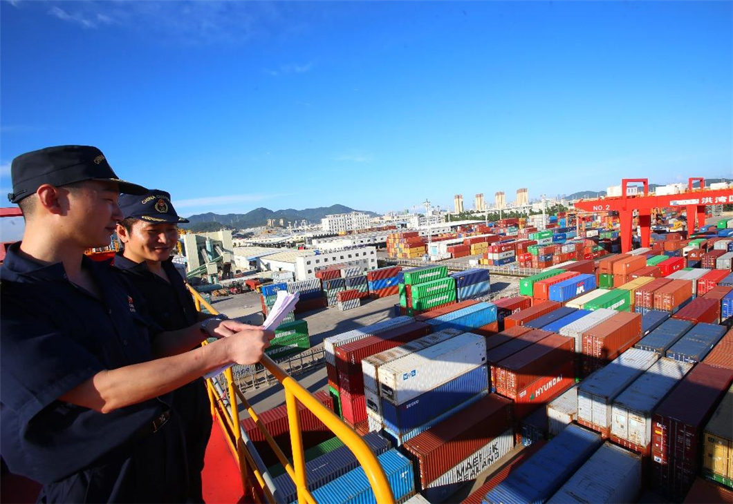 China's foreign trade up 7.9 pct in H1, surplus down