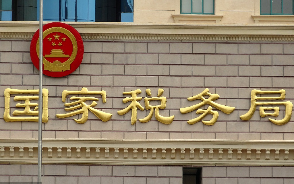 China warns actors to pay proper taxes following fraud allegations