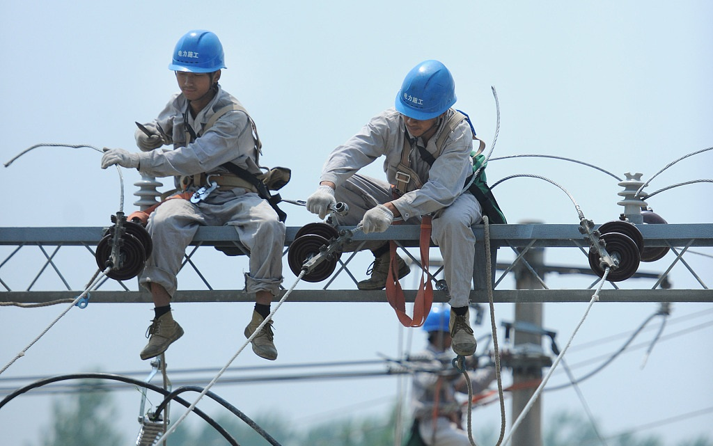 China's power use up 9.4 pct in H1