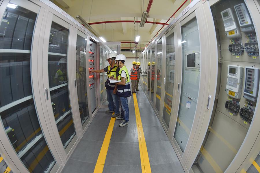 Fujian facility to lift chip supply