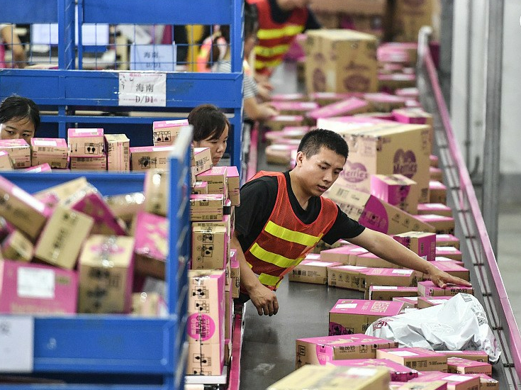 China to set up new cross-border e-commerce pilot zones for greater opening-up