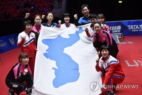 Two Koreas to form joint table tennis team for Korea Open