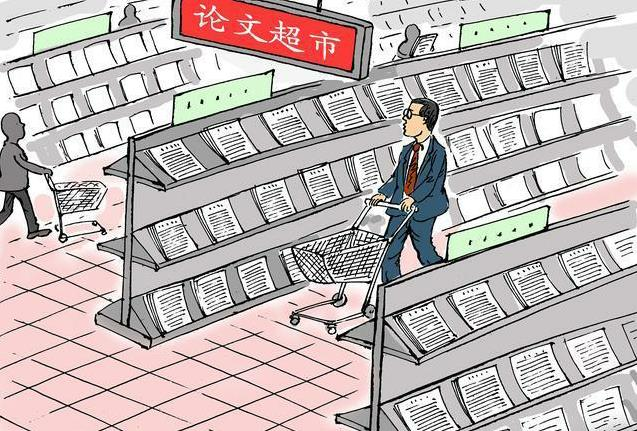 China wipes out 95% of online academic ghostwriting business