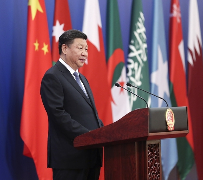 Xi to promote practical cooperation, global governance reform in first overseas trip after re-election