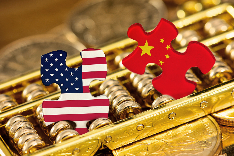China files additional WTO complaint on US tariffs