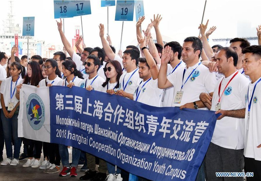 SCO Youth Campus kicks off in Qingdao