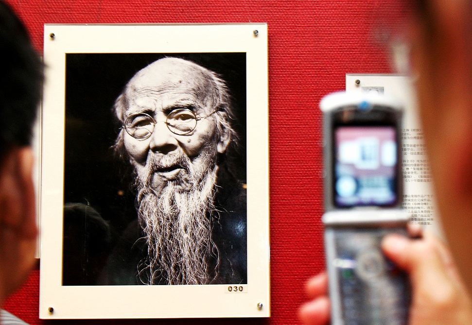 Exhibition on Qi Baishi's art opens at Palace Museum