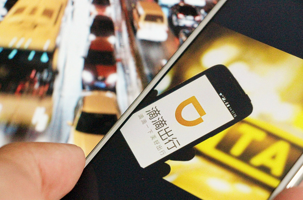 China's Didi teams with Booking.com for $500mn investment