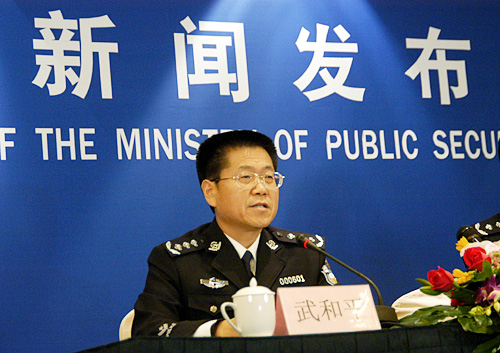 Police warn Chinese abroad of telecom fraud