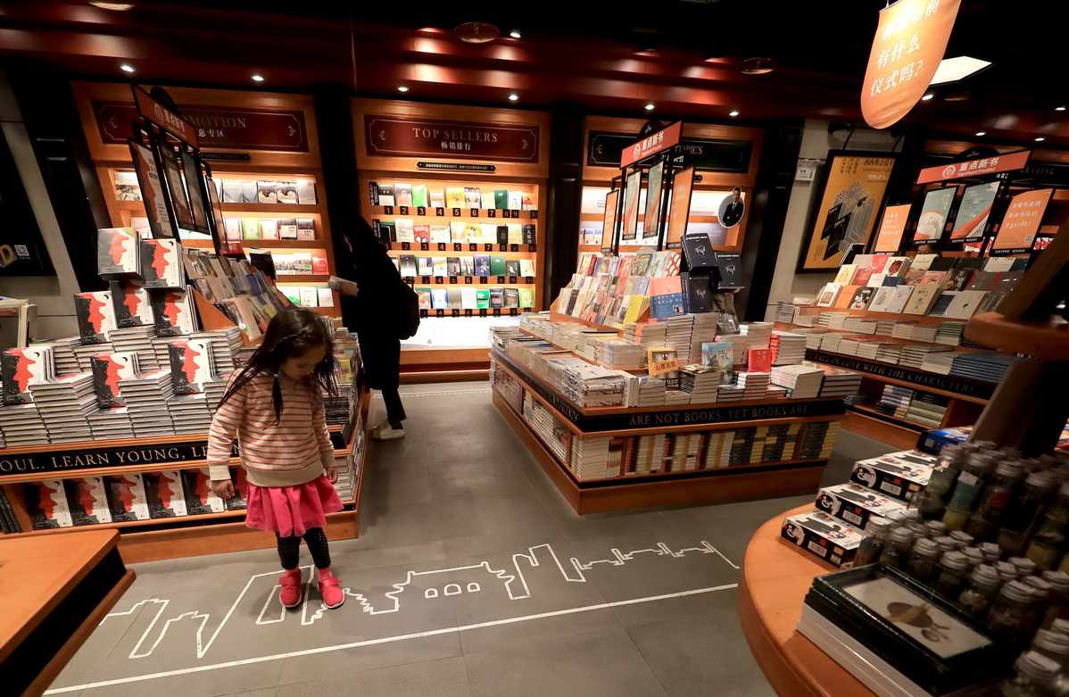 Capital to develop more bookstores