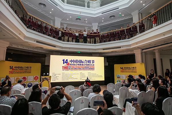 Beijing set to stage 14th China International Chorus Festival