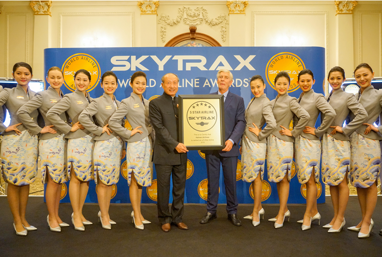 Hainan Airlines ranks 8th in Skytrax's world top-10 airlines rankings
