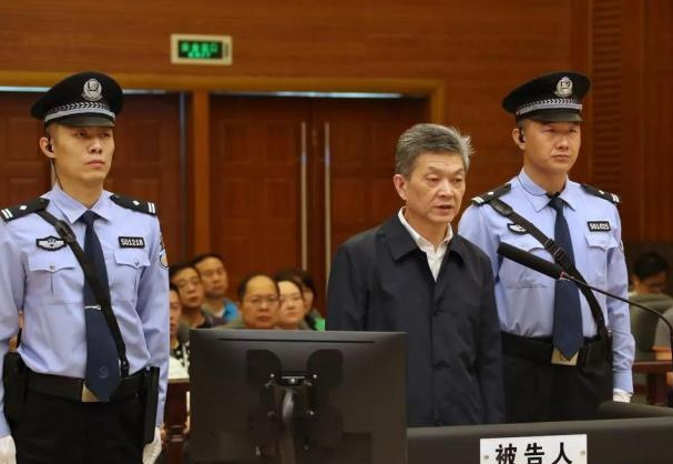 Former official gets 15 years for bribery