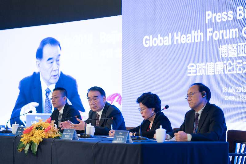 Boao Forum for Asia to hold global health development confab