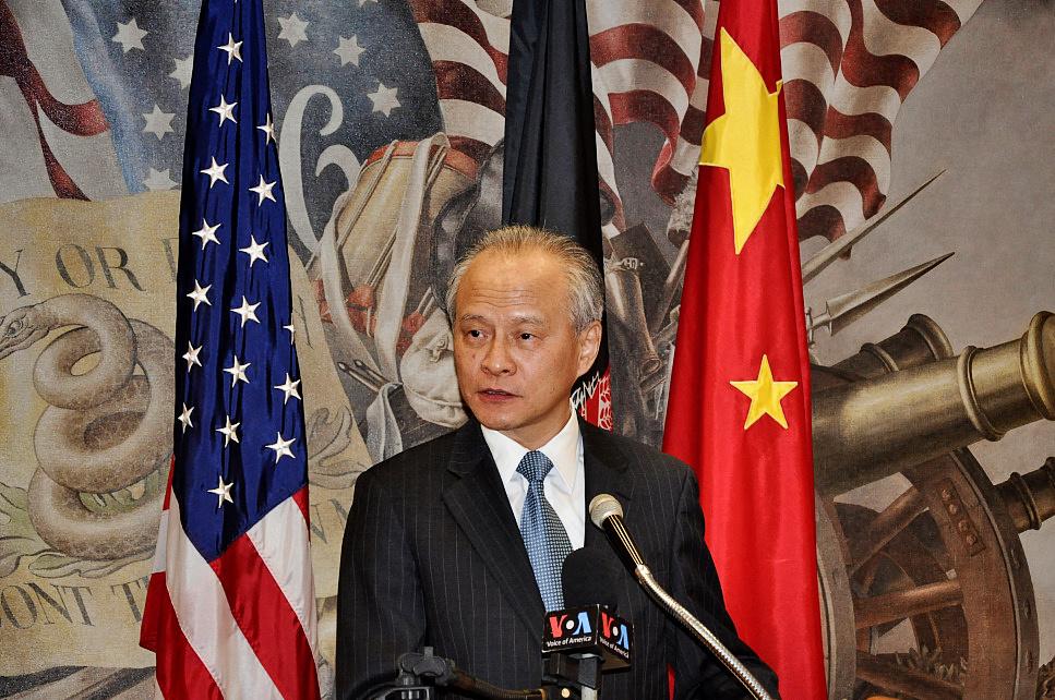 "Chinese ambassador says China won't yield to ""maximum pressure"" on trade"
