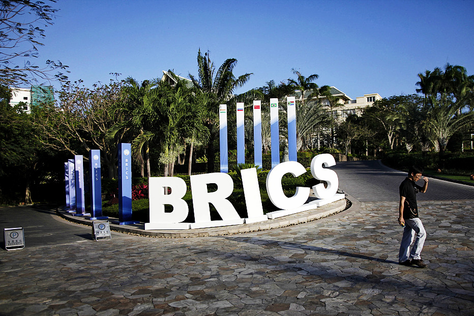 BRICS media forum concludes with action plan for further cooperation