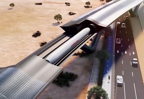 Superfast Hyperloop to take shape in Guizhou