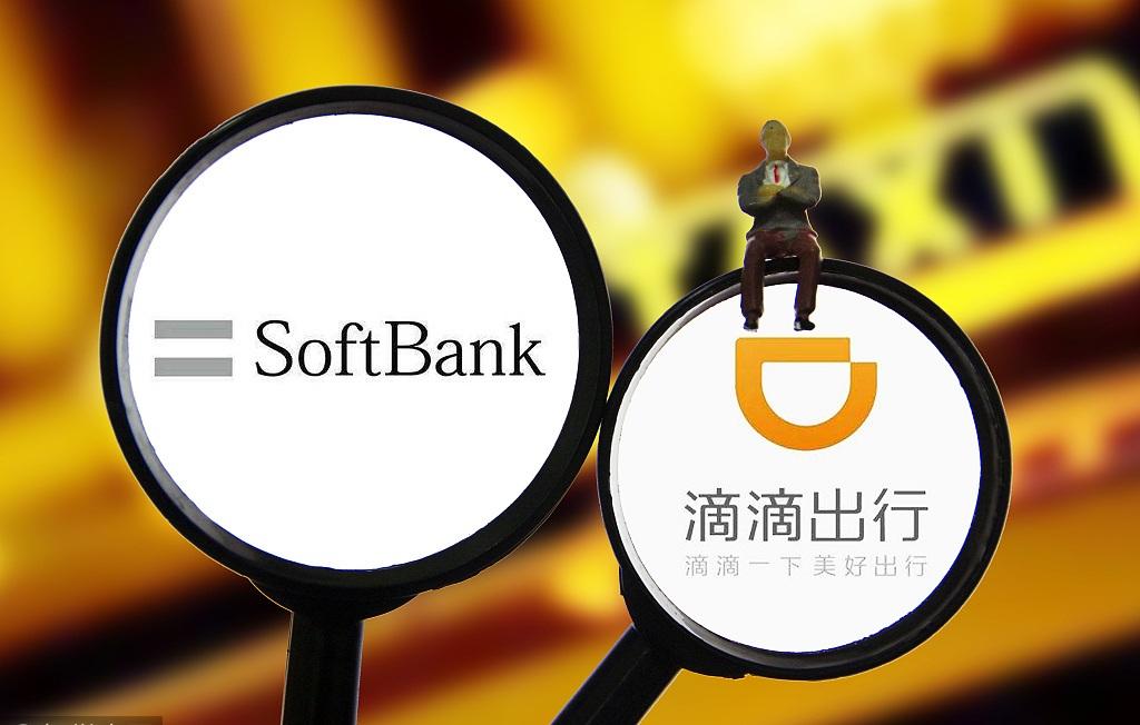 DiDi, SoftBank launch JV in Japan