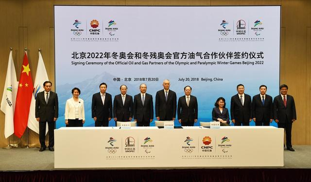 CNPC and Sinopec become official oil & gas partners of Beijing 2022