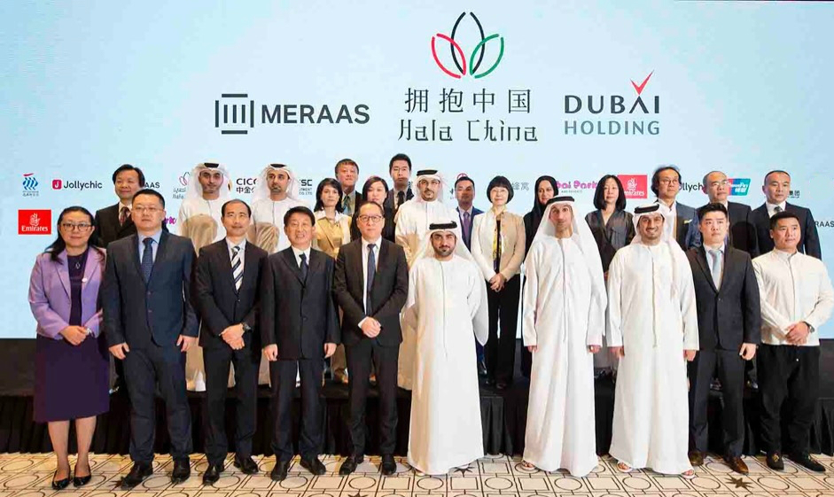 China, UAE pledge further people-to-people exchanges, all-round energy cooperation