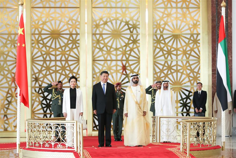 President Xi arrives in the UAE for state visit