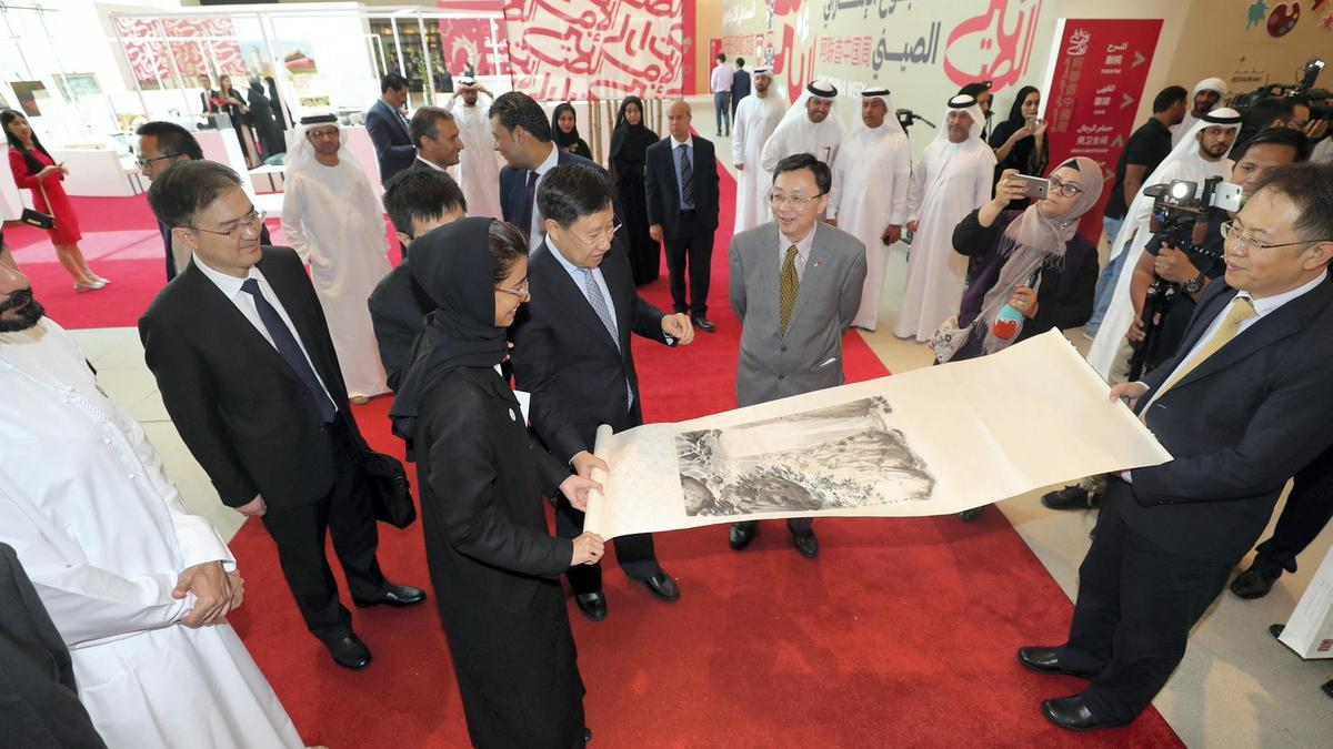 Xi Jinping's state visit will herald a new dawn for the UAE-China relationship