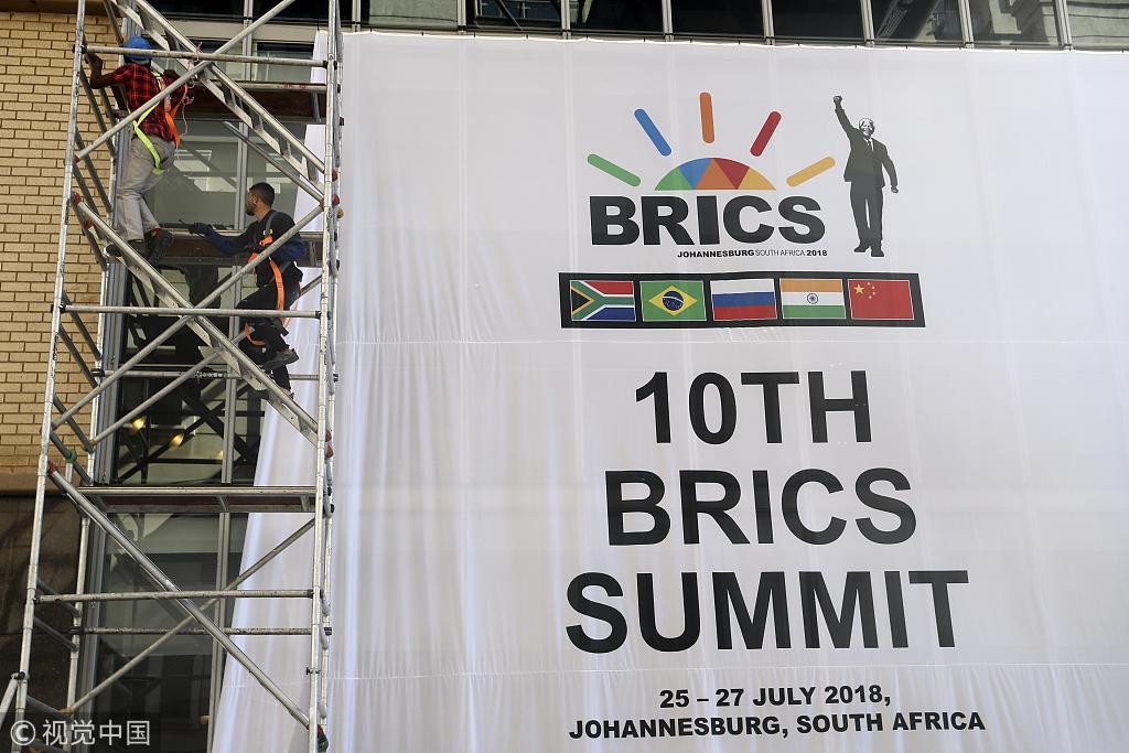 BRICS buildup meetings help summit deliver