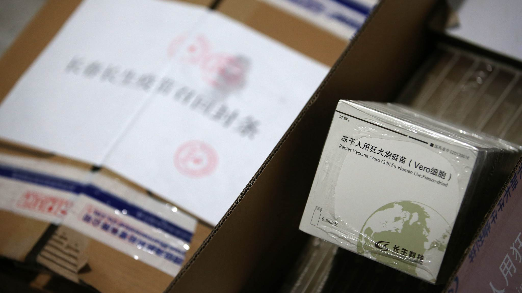 Xi demands medical safety be guaranteed