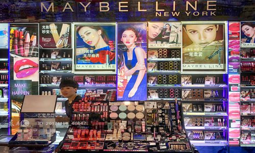 Chinese buyers wary of US cosmetics amid trade tension