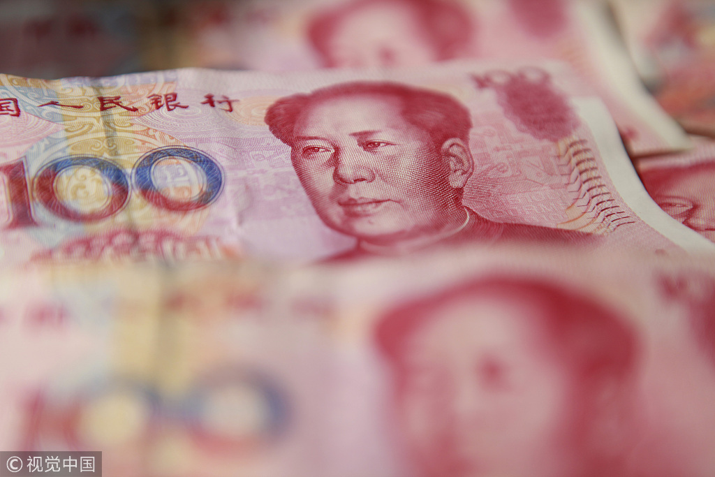 Nigeria's First Bank to promote China-Nigeria ties with currency swap agreement