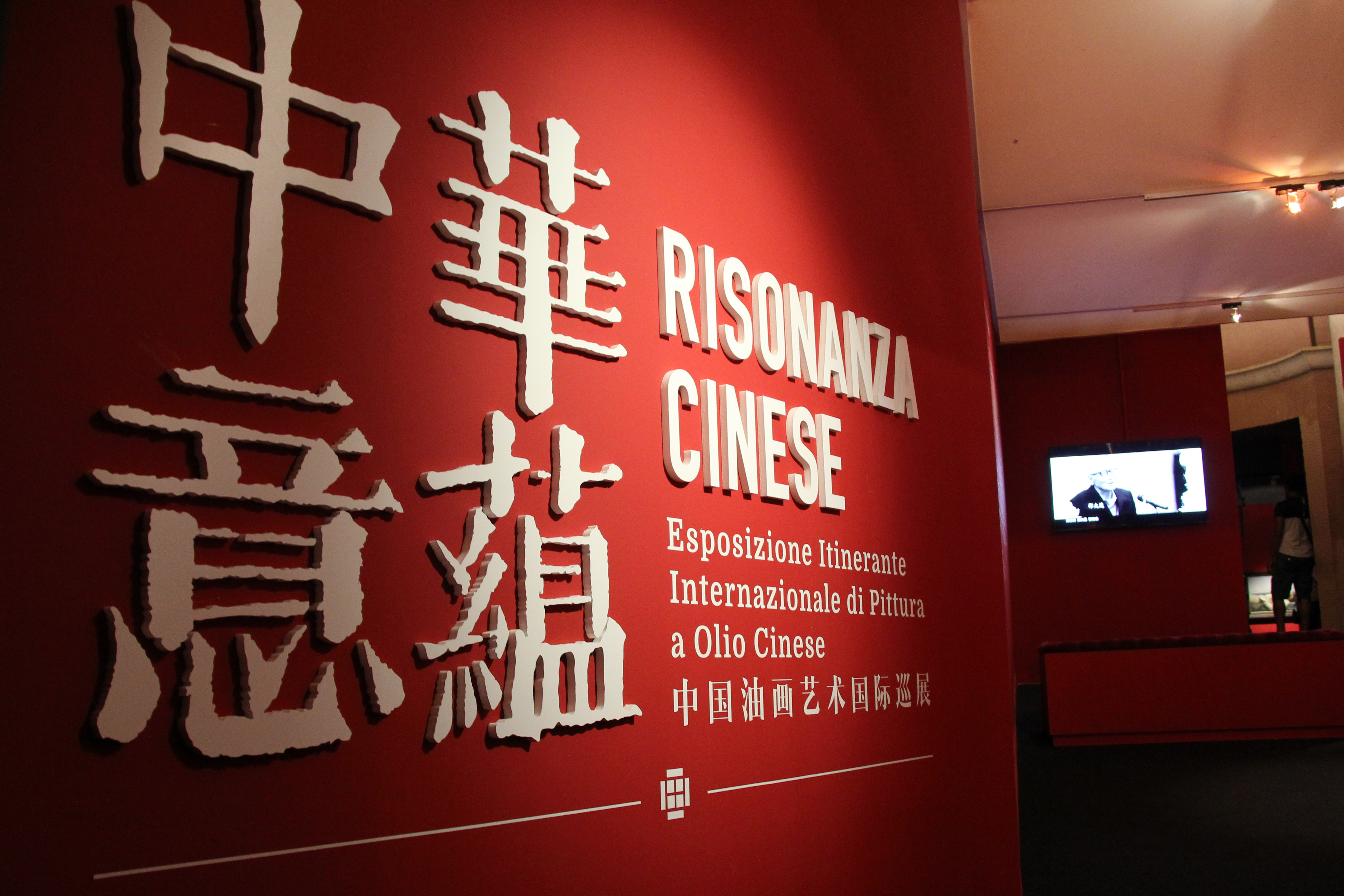 Chinese oil painting exhibit kicks off in Italy