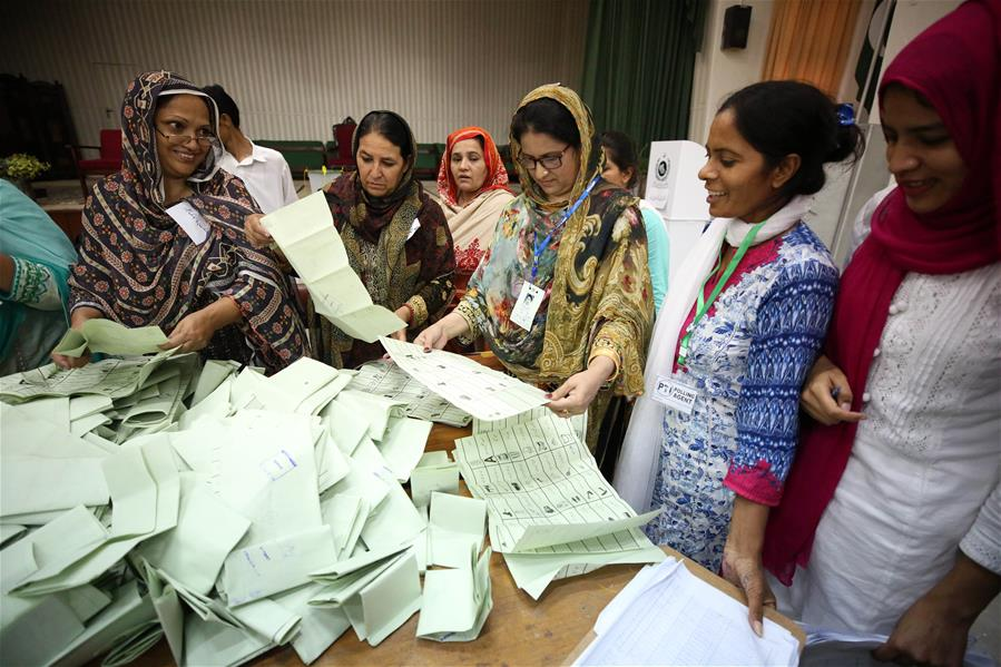 Voting for Pakistan's general elections concludes, counting starts