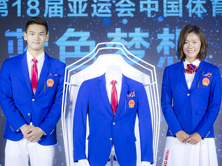 New design of Chinese athlete uniforms for Asian Games abandons red and yellow
