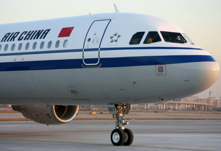 Air China flight lands in Paris due to potential terrorist threat