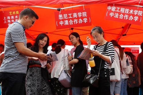 China shuts down over 200 education programs run jointly with foreign colleges