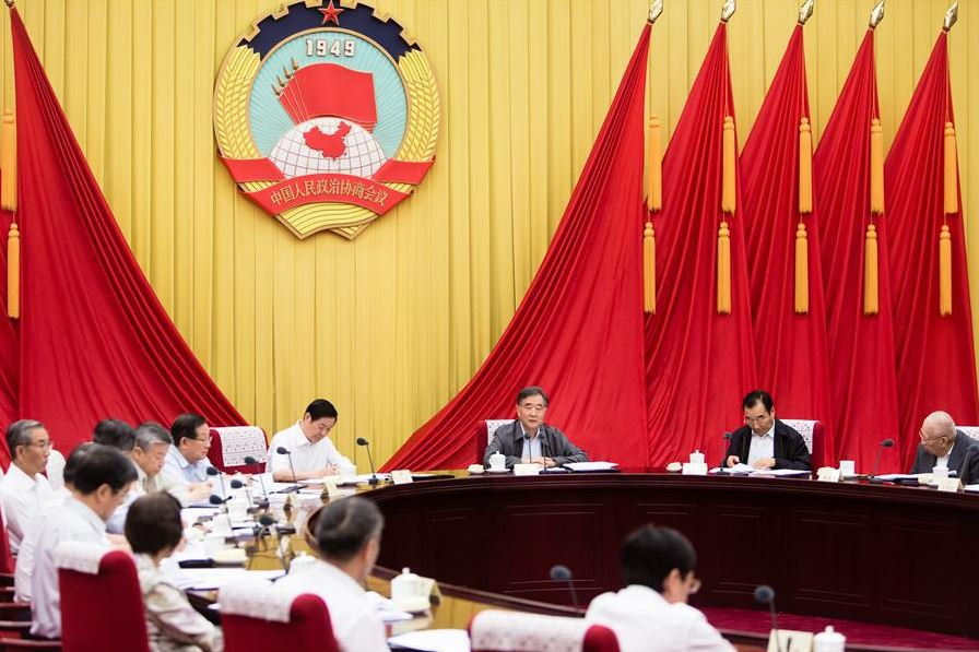 China's top political advisory body to convene in August