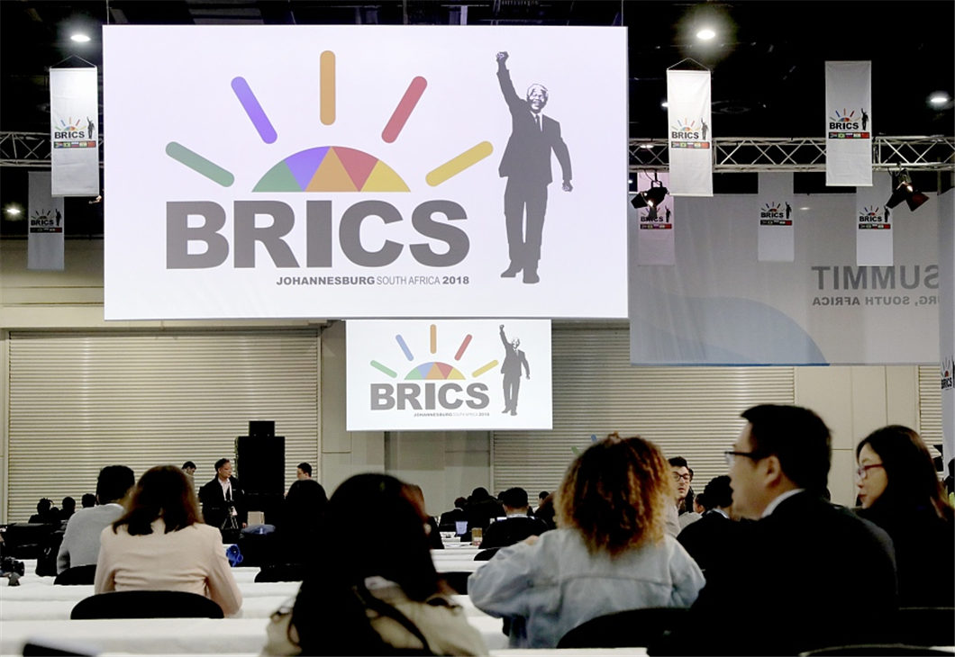 Xi highlights win-win cooperation, innovation, inclusive growth, multilateralism for BRICS common development