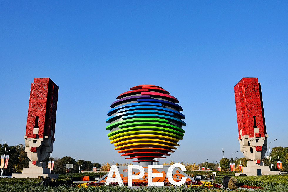 PNG gears up security support services for APEC meeting