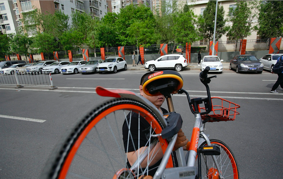 Mobike considers policy to control bike misplacement problem