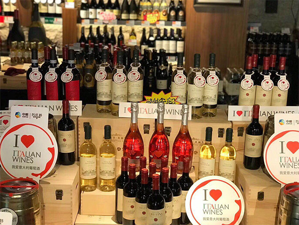Italy seeks to promote its wine in China