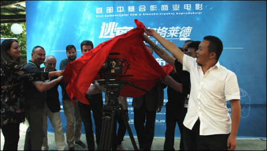 Shooting of first Chinese-Serbian coproduction film starts in Belgrade