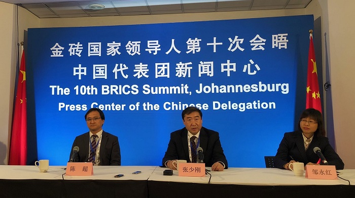 BRICS meetings yield fruitful results in economics and trade