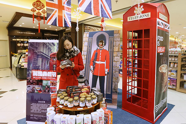 Imported food gains popularity in China