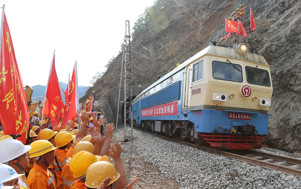 Baocheng railway service fully restored
