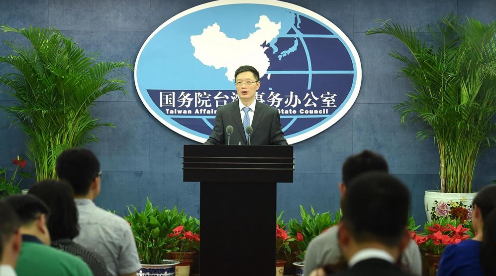Chinese mainland denounces Taiwan's actions at APEC meeting