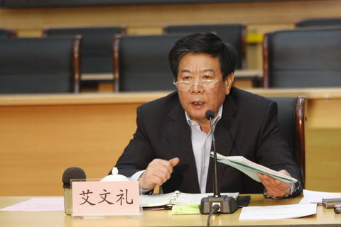 Former vice chairman of the Hubei CPPCC under investigation